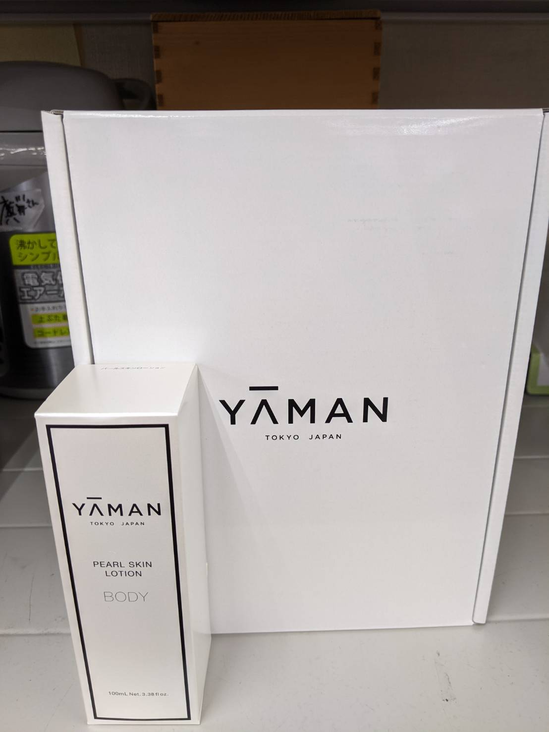 ★未使用品★ヤーマン YA-MAN 光美顔器 STA-205L レイボーテR フラッシュハイパー をお買取りさせて頂きました!!の買取-