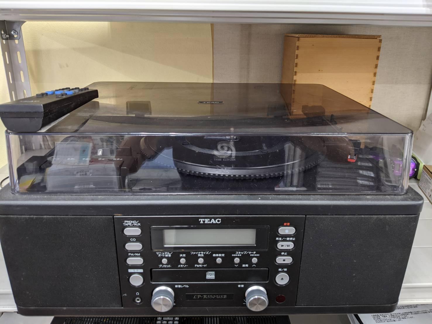 【TEAC マルチレコードプレーヤー LP-R550USB】 をお買取りさせて頂きました!!の買取-