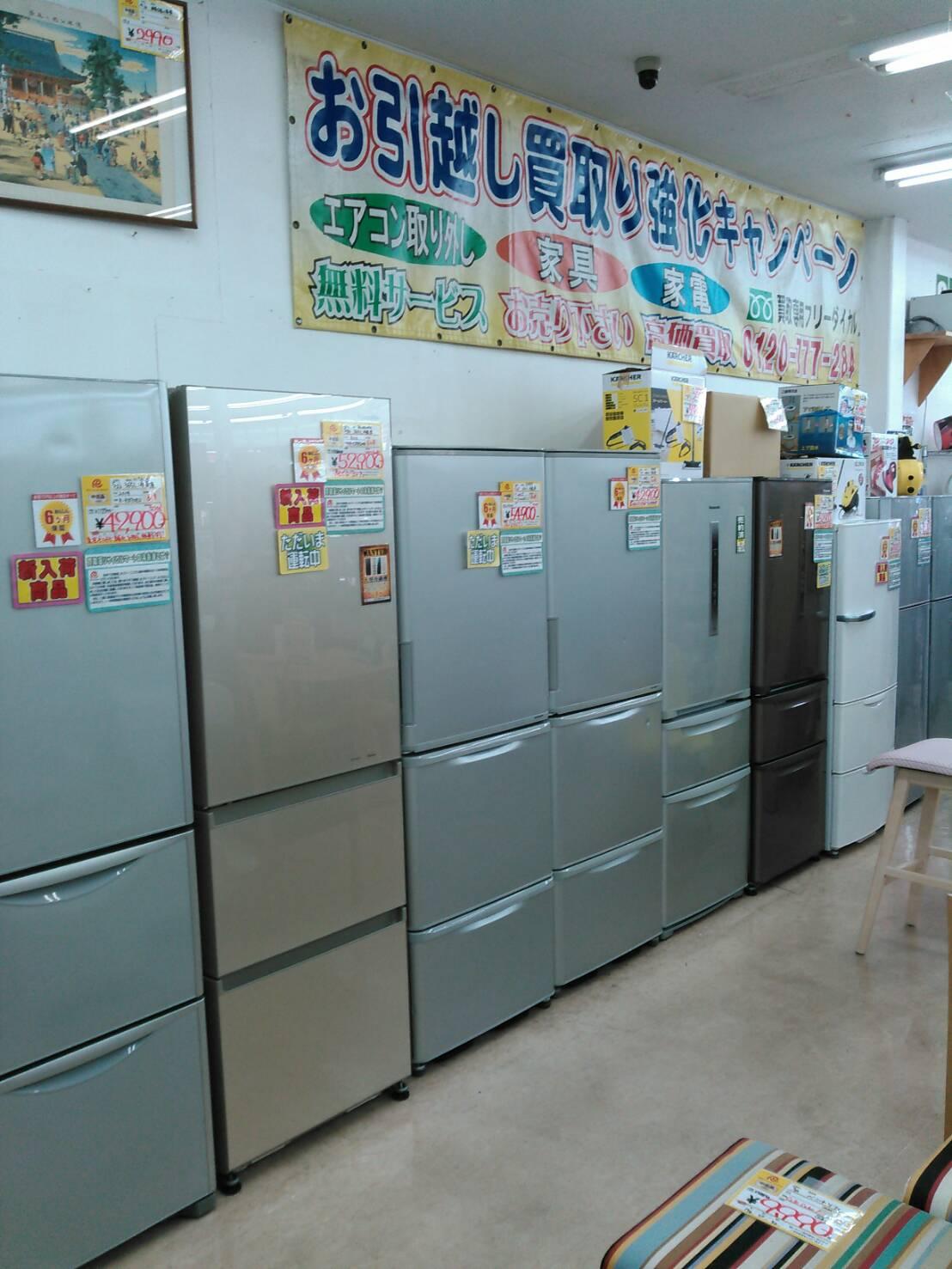 【ファミリー冷蔵庫】在庫充実しております!!