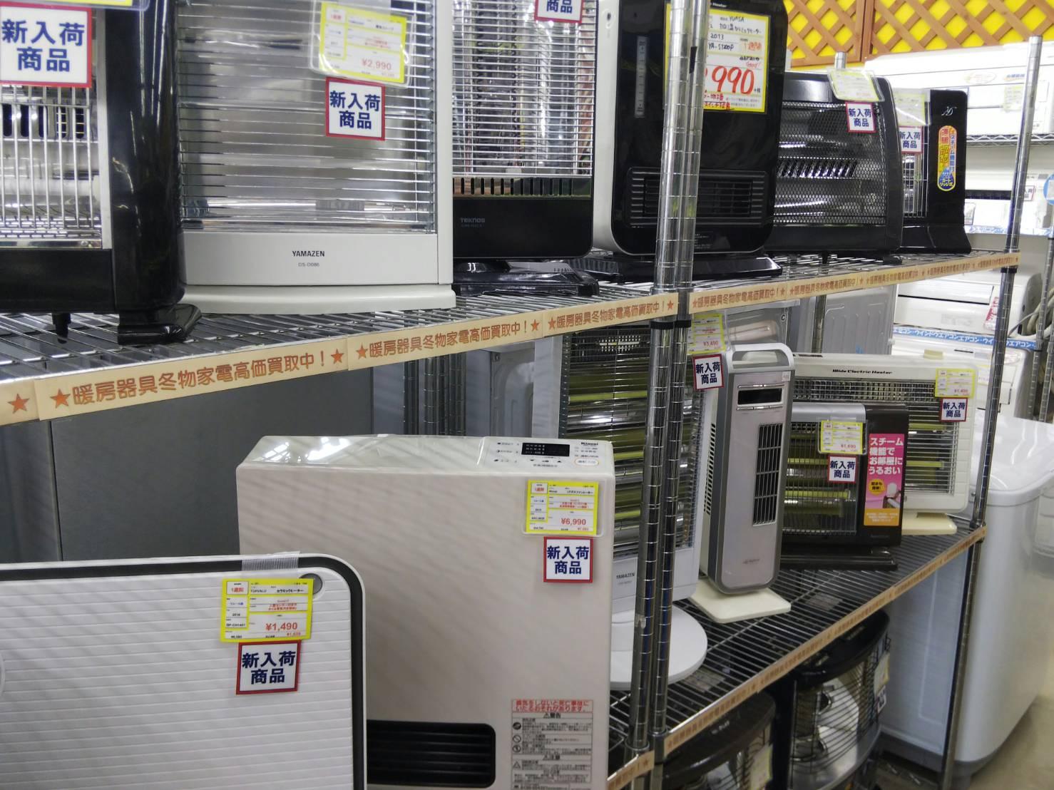 「冬物家電、あり〼。」暖房、ヒーターをお求めならリサイクルマートへ!