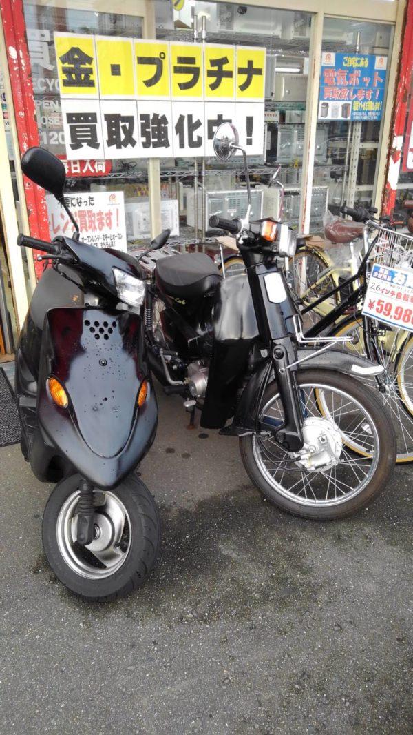 リサイクルマートでは、バイク買取もやってます!!