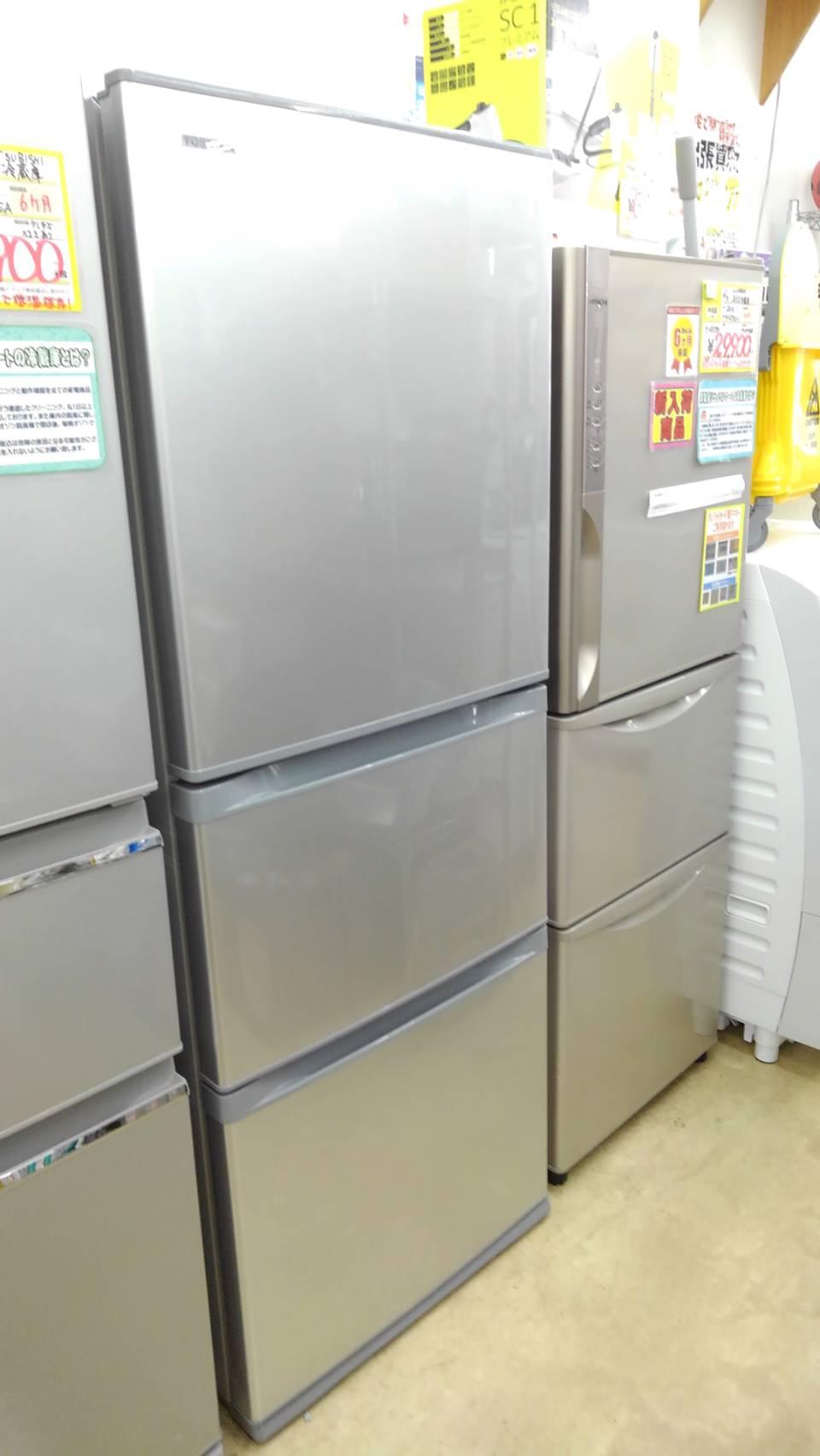 【TOSHIBA 東芝 330L冷蔵庫 2017 GR-K33S 生活家電 キッチン家電】買い取り致しました!の買取-
