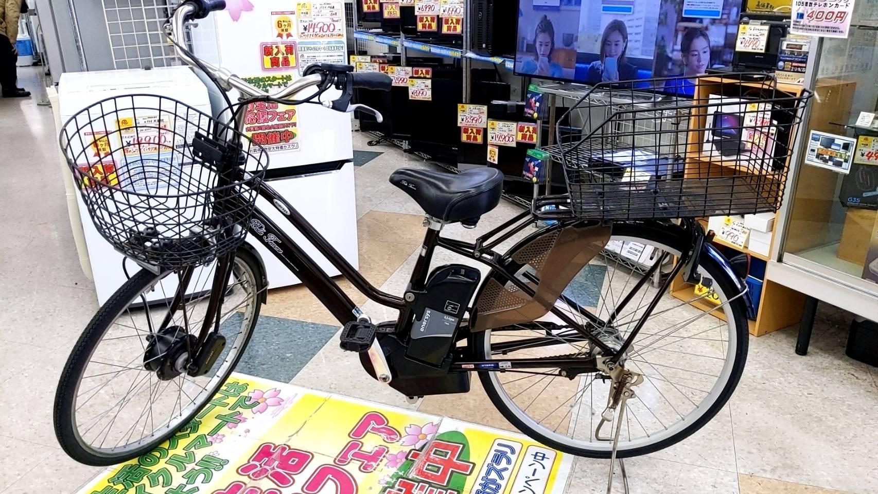 【エナシスベルファムー/アシスト電動自転車】買取させて頂きました!の買取-