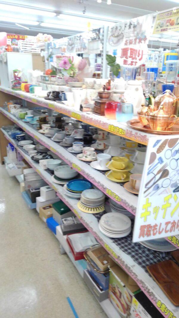 【インテリア雑貨・日用品雑貨】も幅広く取り扱っております!