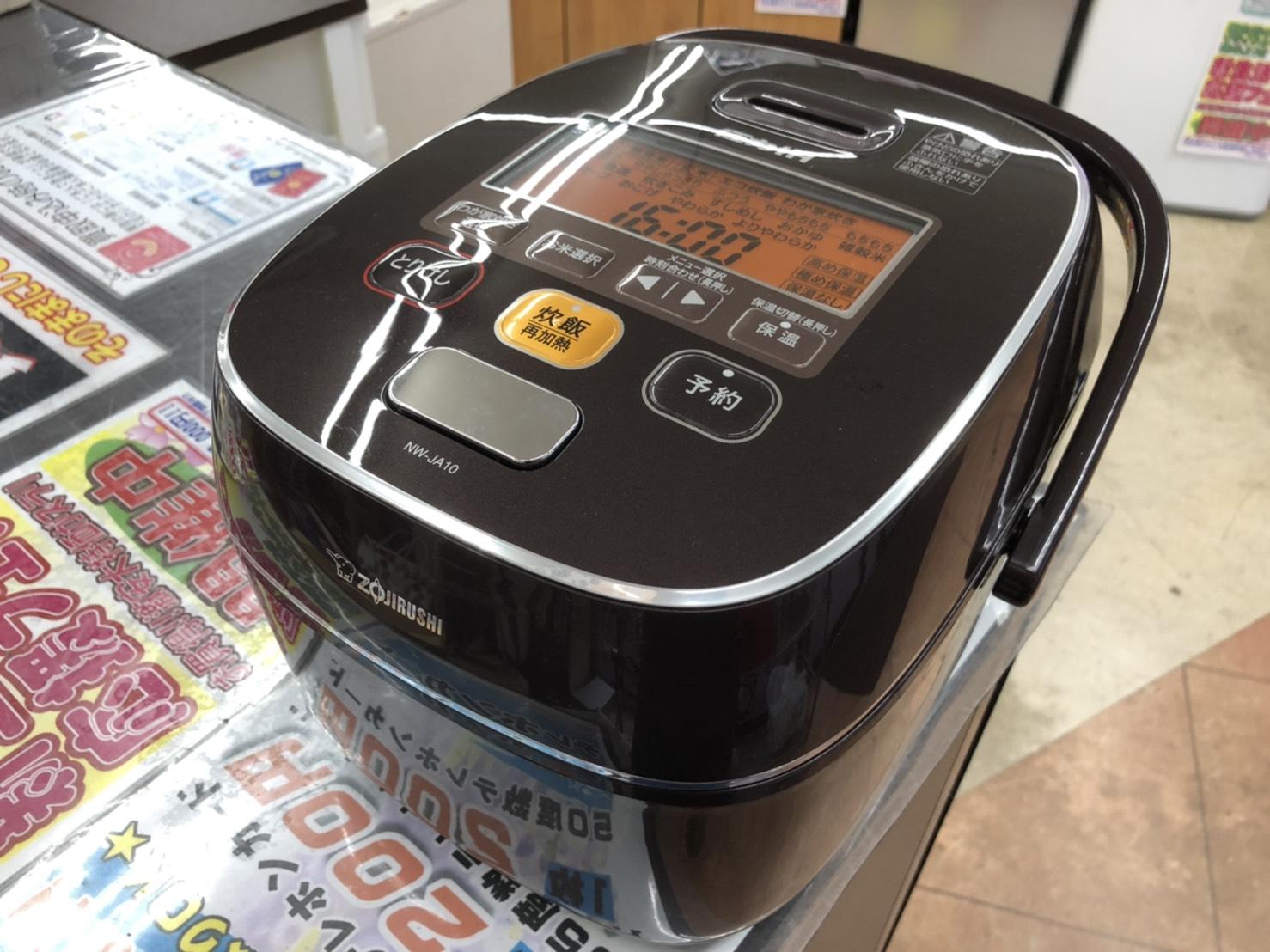 象印 炊飯器 5.5合 圧力IH式 極め炊き 鉄器コートプラチナ厚釜 ブラウン NW-JA10-TA をお買取させて頂きました!!の買取-
