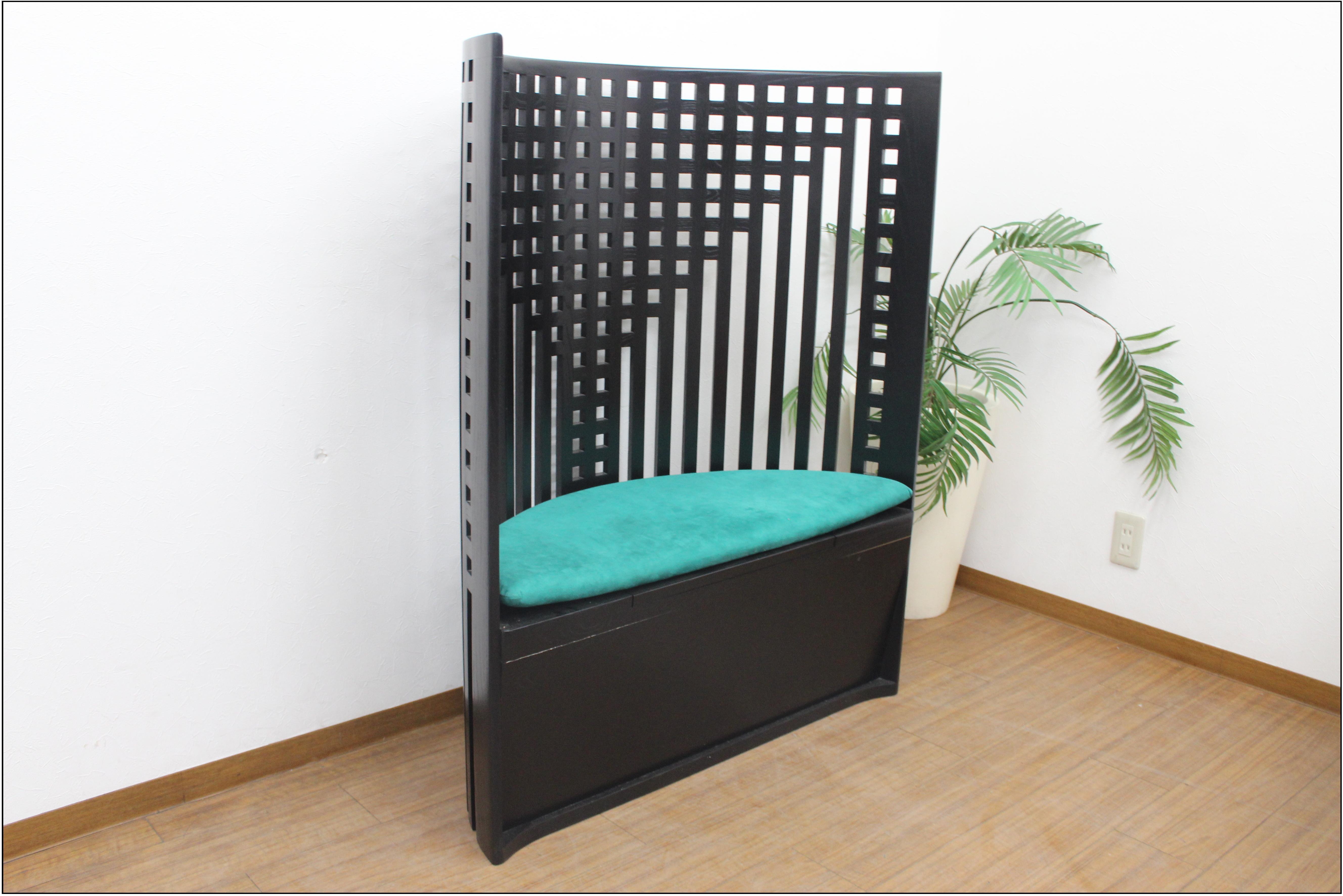 (鳥栖市)美品 IDC大塚家具 マッキントッシュ ウィロー チェア イス 椅子の買取-40000