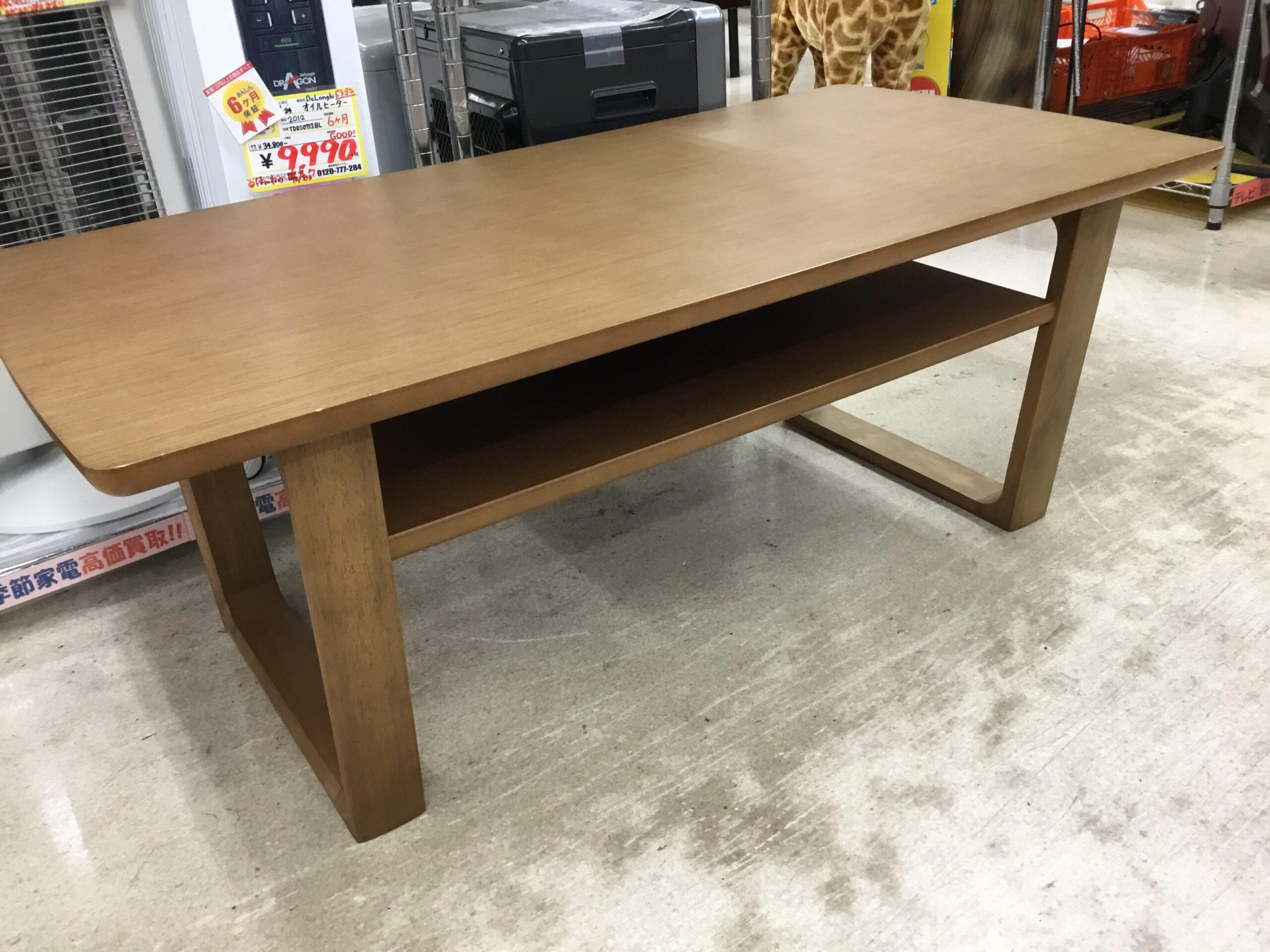 カリモク家具 karimoku 限定商品ブランド チターノ CHITANO リビングテーブル をお買取りさせて頂きました!!の買取-