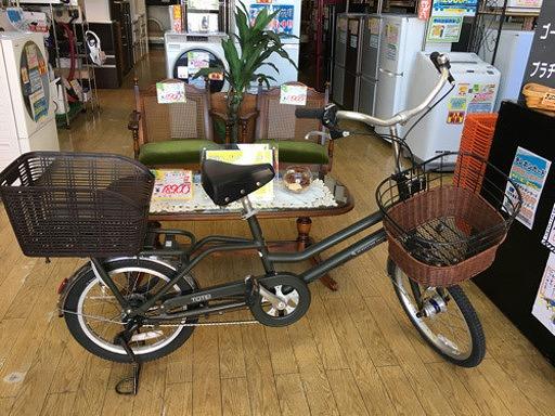 【BRIDGESTONE GREEN LABEL TOTEBOX Small 20インチ自転車 ブリヂストン グリーンレーベル】お買取しました!の買取-