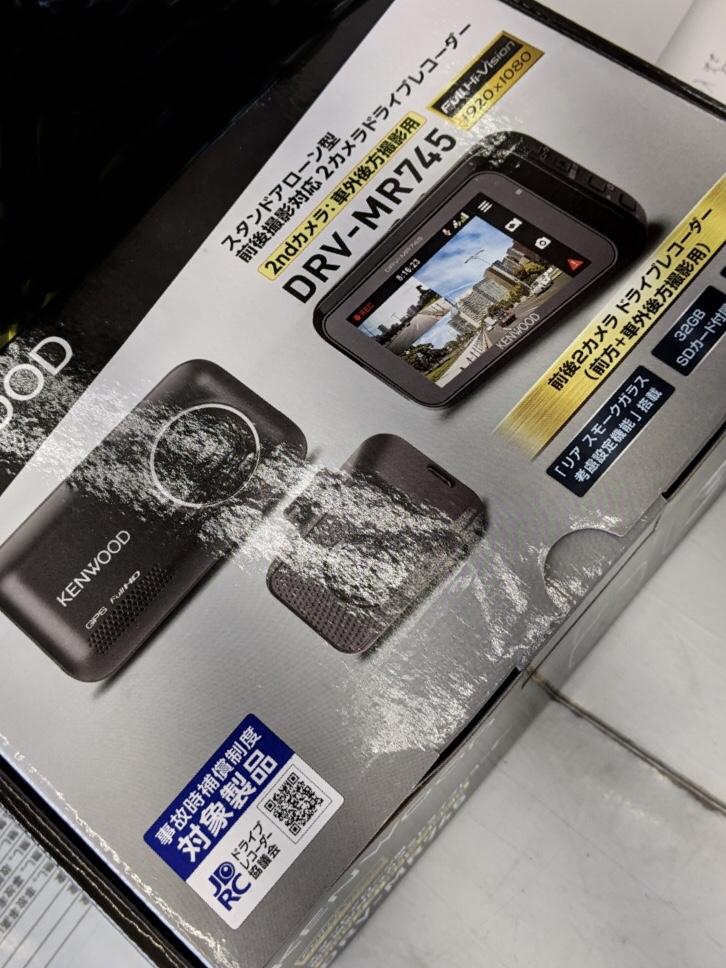 【未使用品 KENWOOD ドライブレコーダー DRV-MR745】の買取-