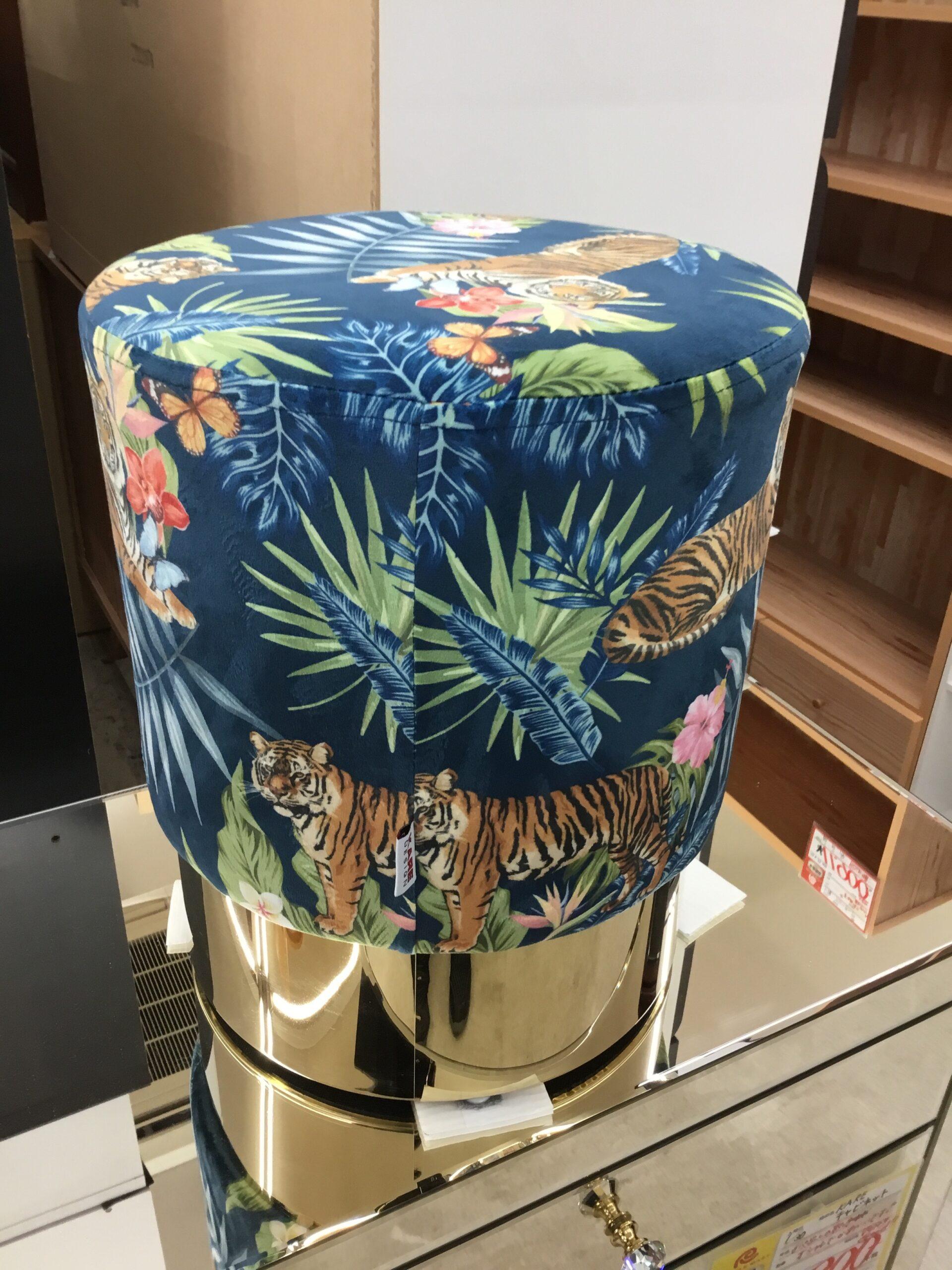 KARE カレー チェリージャングルタイガーゴールド O35cm スツール ドイツ家具 をお買取りさせて頂きました!!の買取-