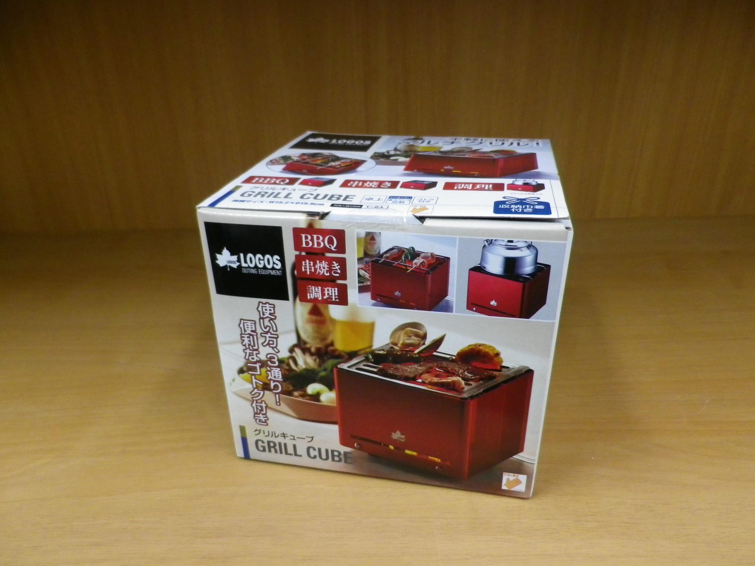 【新品 未使用品 ロゴス LOGOS グリルキューブBBQ 串焼き 調理】を買取させて頂きました!の買取-