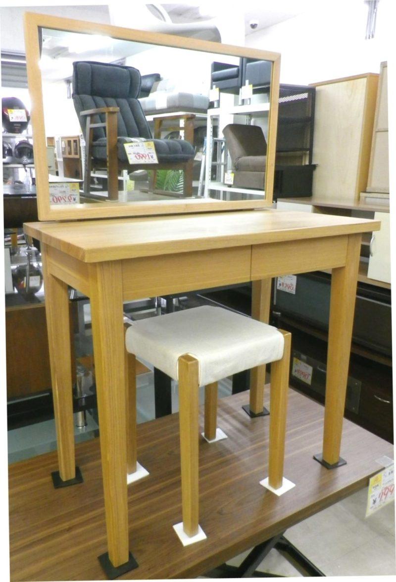 【無印良品 良品計画 MUJI ドレッサー 鏡台 デスク チェア 机 タモ材 天然木 モダン 北欧風 】 をお買取り致しました☆の買取-