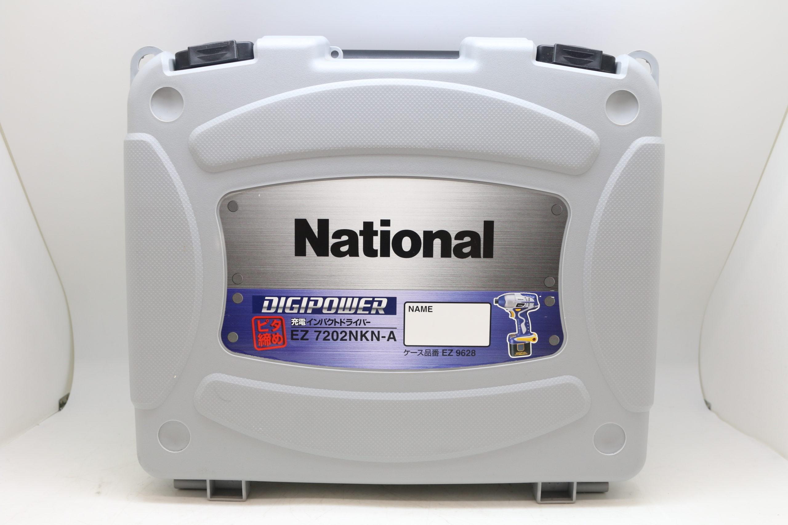 National/ナショナル 松下電工 EZ7202NKN-A ピタ締め 充電式 インパクトドライバー DC12V バッテリー2個付きを買取致しました!の買取-