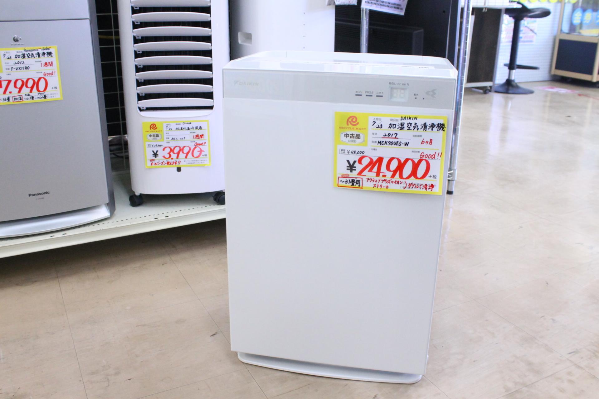 【2020年製 SHARP シャープ 6.0kg 洗濯機 ES-GE6D 風乾燥 穴なし槽】を買取させて頂きました!の買取-