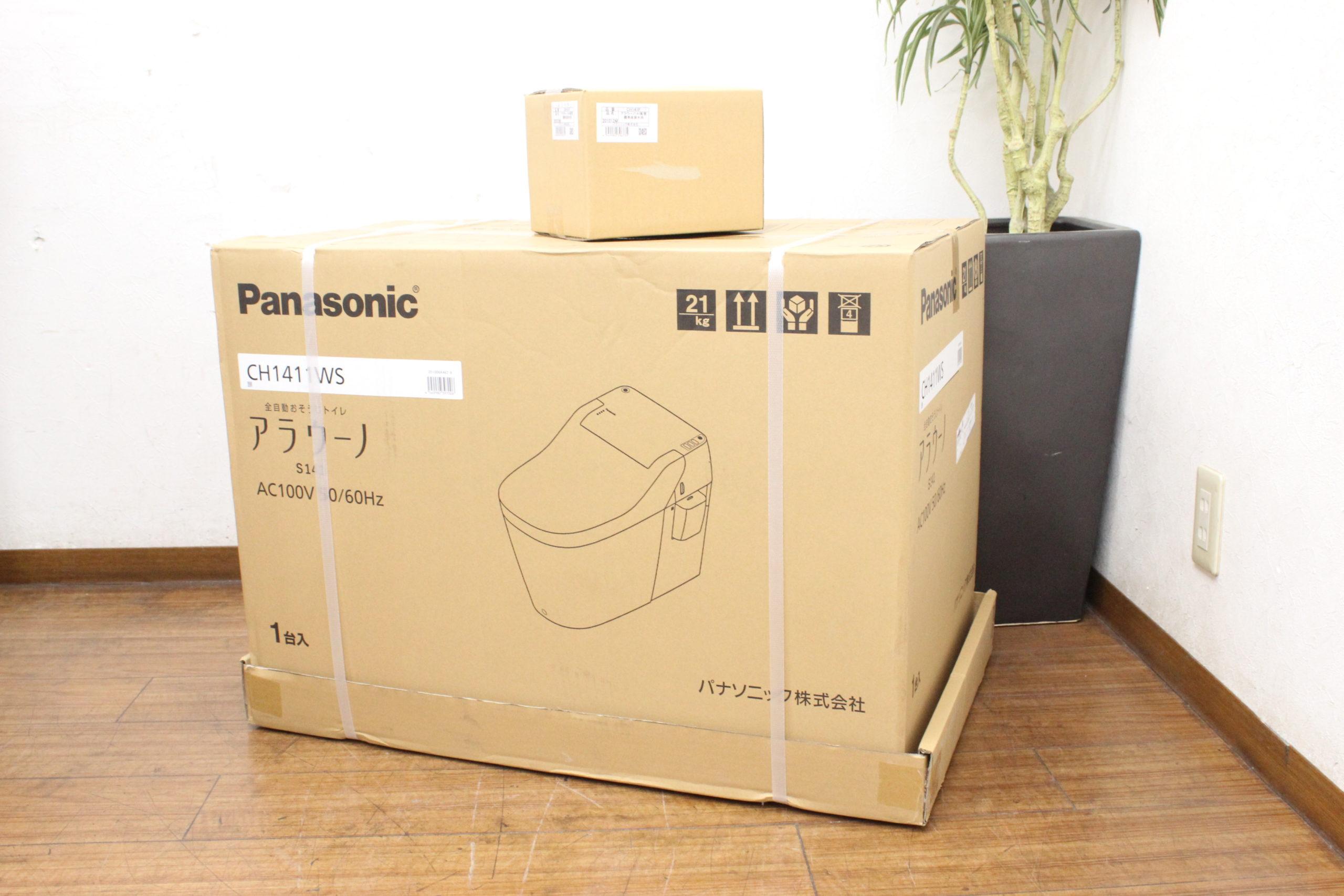 (福岡市西区)Panasonic アラウーノ CH1411WS CH141F 配管セット // 設備 建材 電材 買取致します!!の買取-