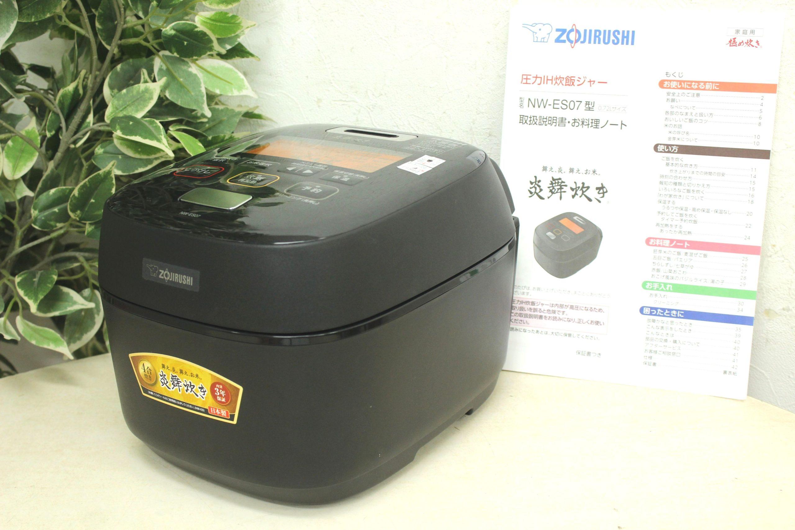 (福岡市城南区) ZOJIRUSHI 炎舞炊き NW-ES07-BZ 4合炊 高級家電 ハイスペック家電 高価買取♪の買取-