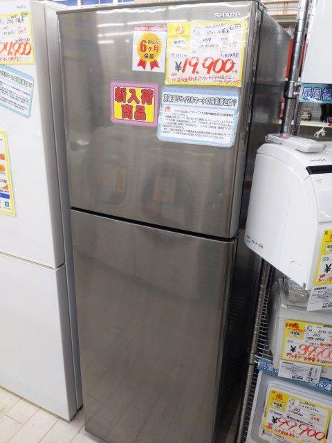 【2015年製 SHARP 225L 冷蔵庫 SJ-D23D】を買い取りました!の買取-