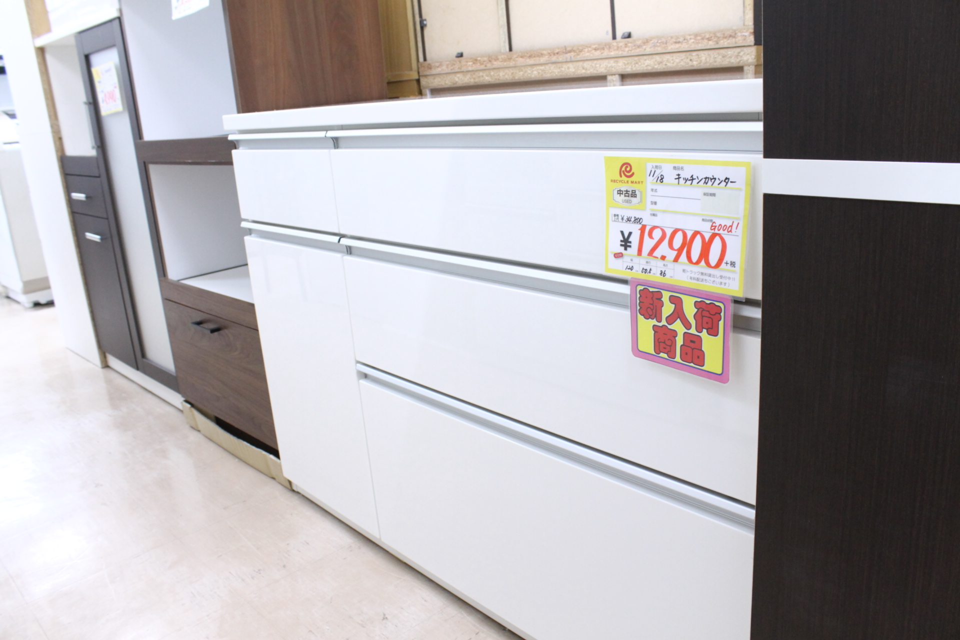 【キッチンカウンター 食器棚 幅120cm☓奥行き50cm☓高さ86cm ホワイト】を買取させて頂きました!の買取-