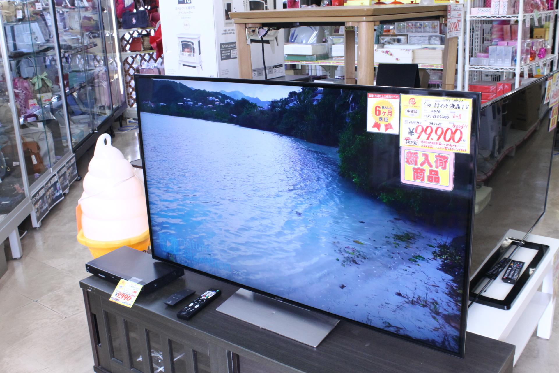 【SONY ソニー 55インチ 55型 液晶テレビ BRAVIA ブラビア 2016年製 KJ-55X9300D 】を買取させて頂きました!の買取-