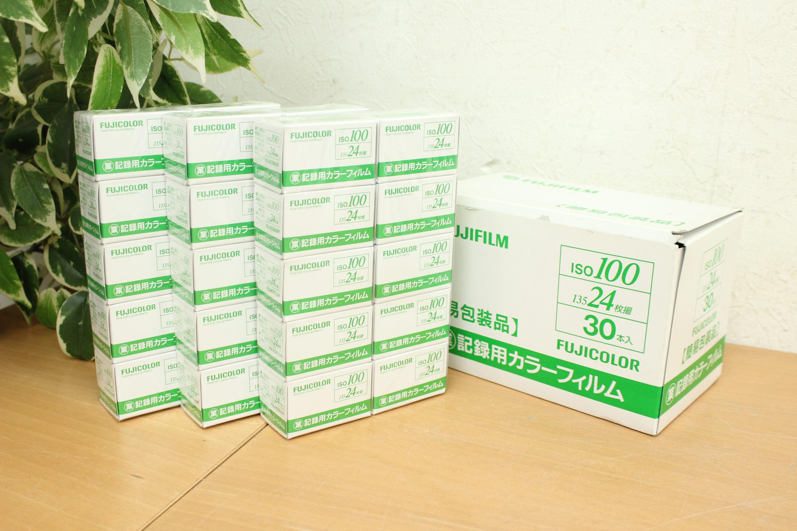 (福岡県糸島市) フジカラー カラーフィルム iso100 135/24枚撮り 意外なモノが買取できるかも知れません☆の買取-