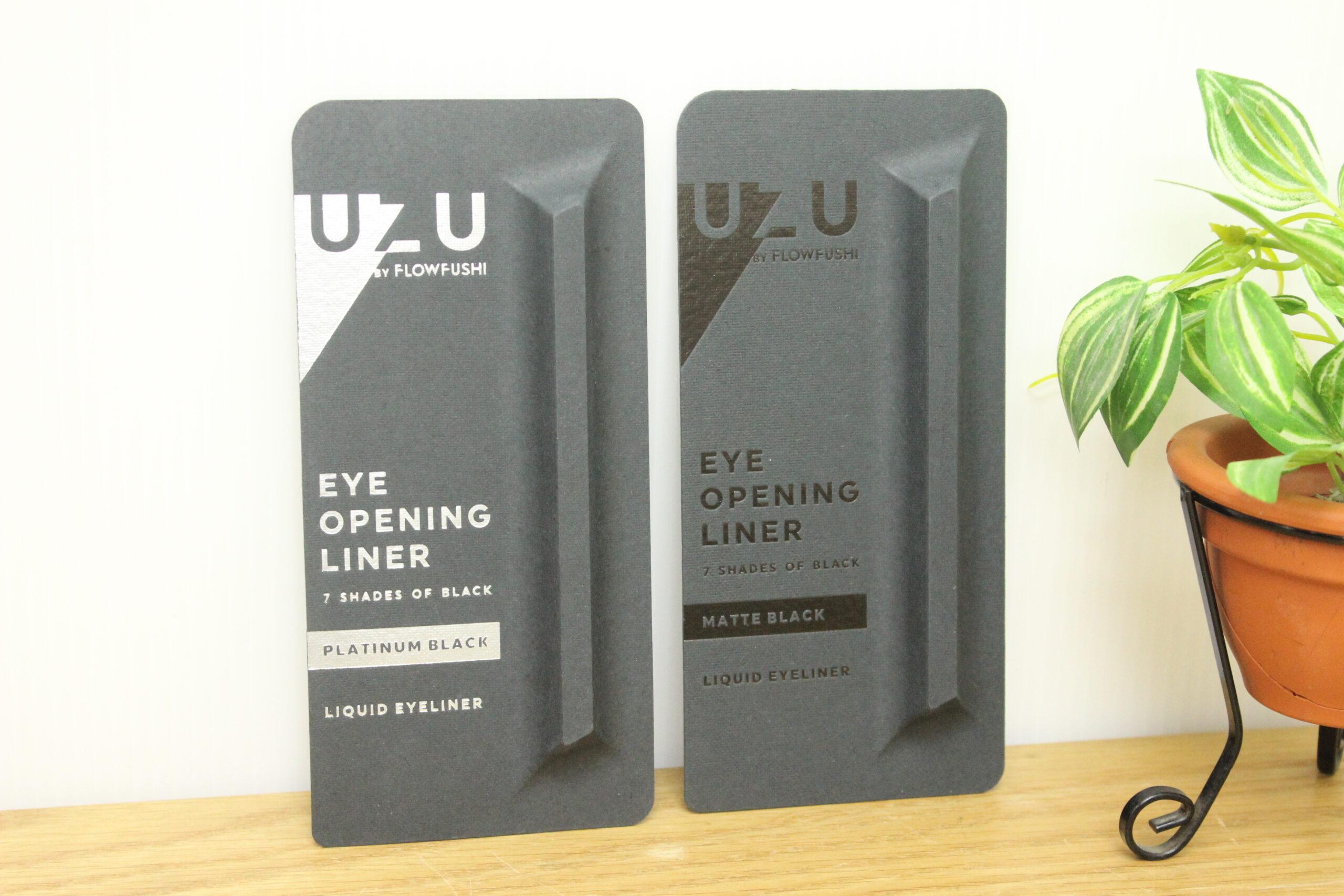 (福岡市博多区)UZU アイオープニングライナー アイライナー コスメ 化粧品 日用品 買取致します☆の買取-
