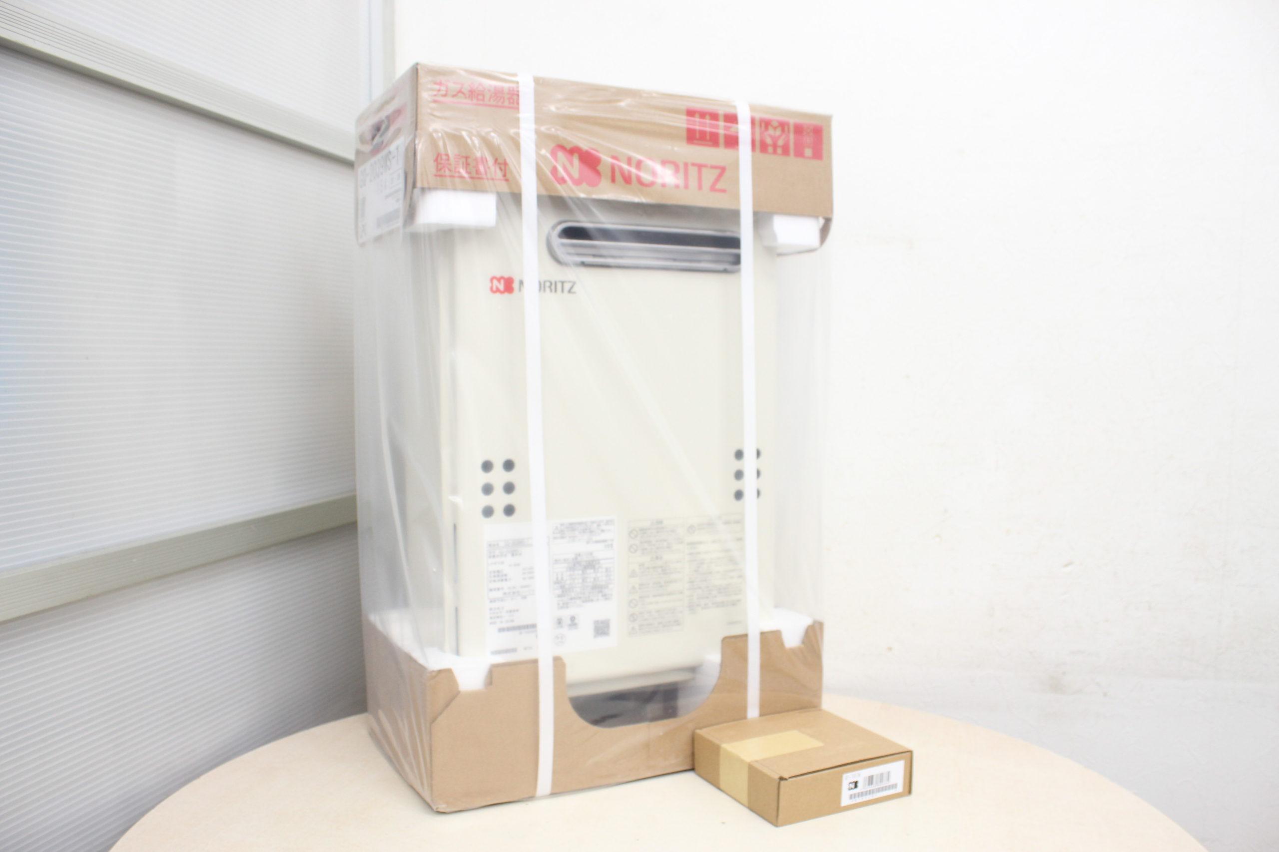 (福岡市南区) 新品 NORITZ/ノーリツ 給湯器 2020年製 GQ-2039WS-1 LPガス用 買取致しました♪の買取-