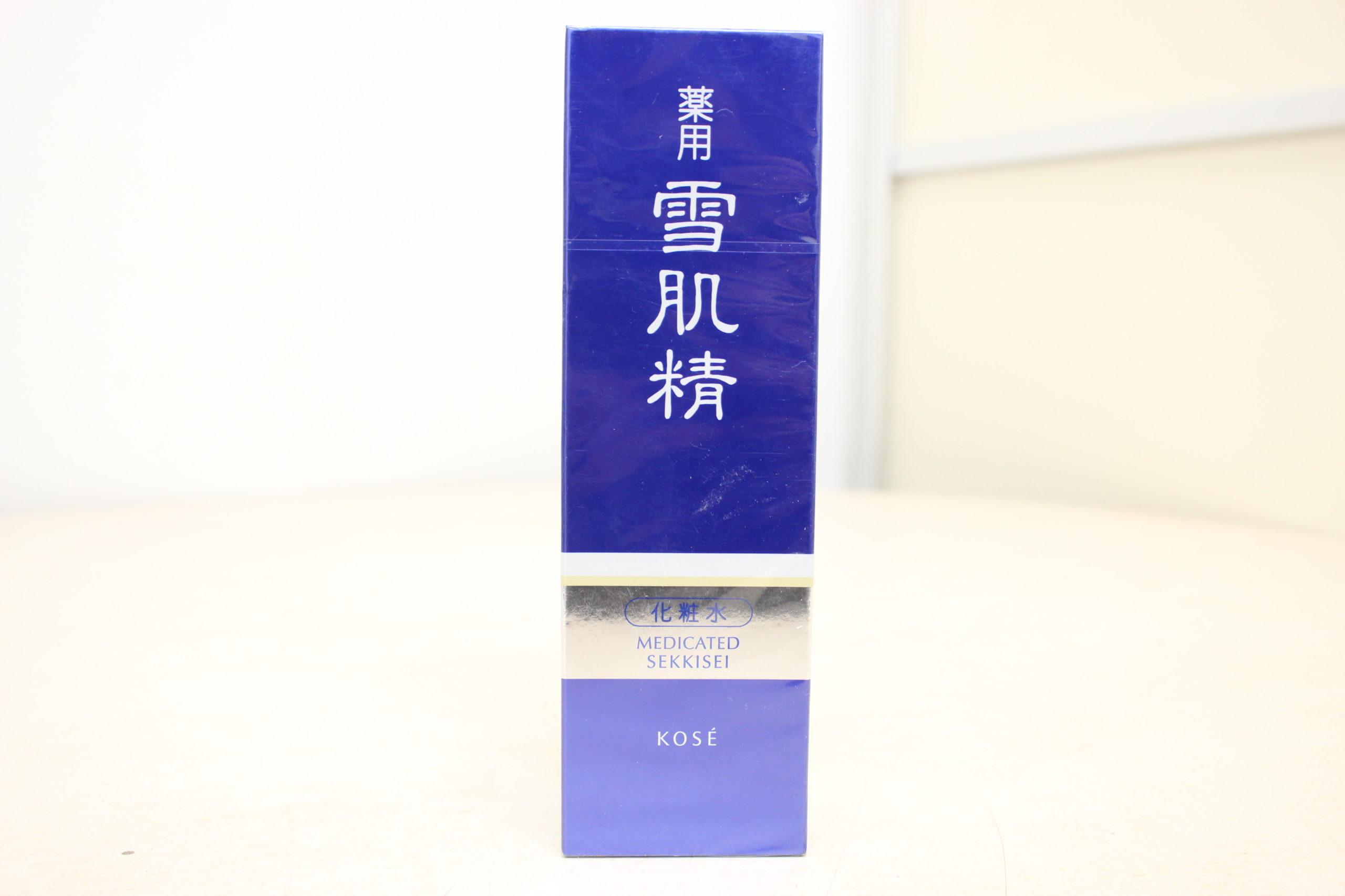 (福岡市博多区)KOSE/コーセー 雪肌精 化粧水 スキンケア // コスメ 化粧品 美容グッズなども買取致します!!の買取-