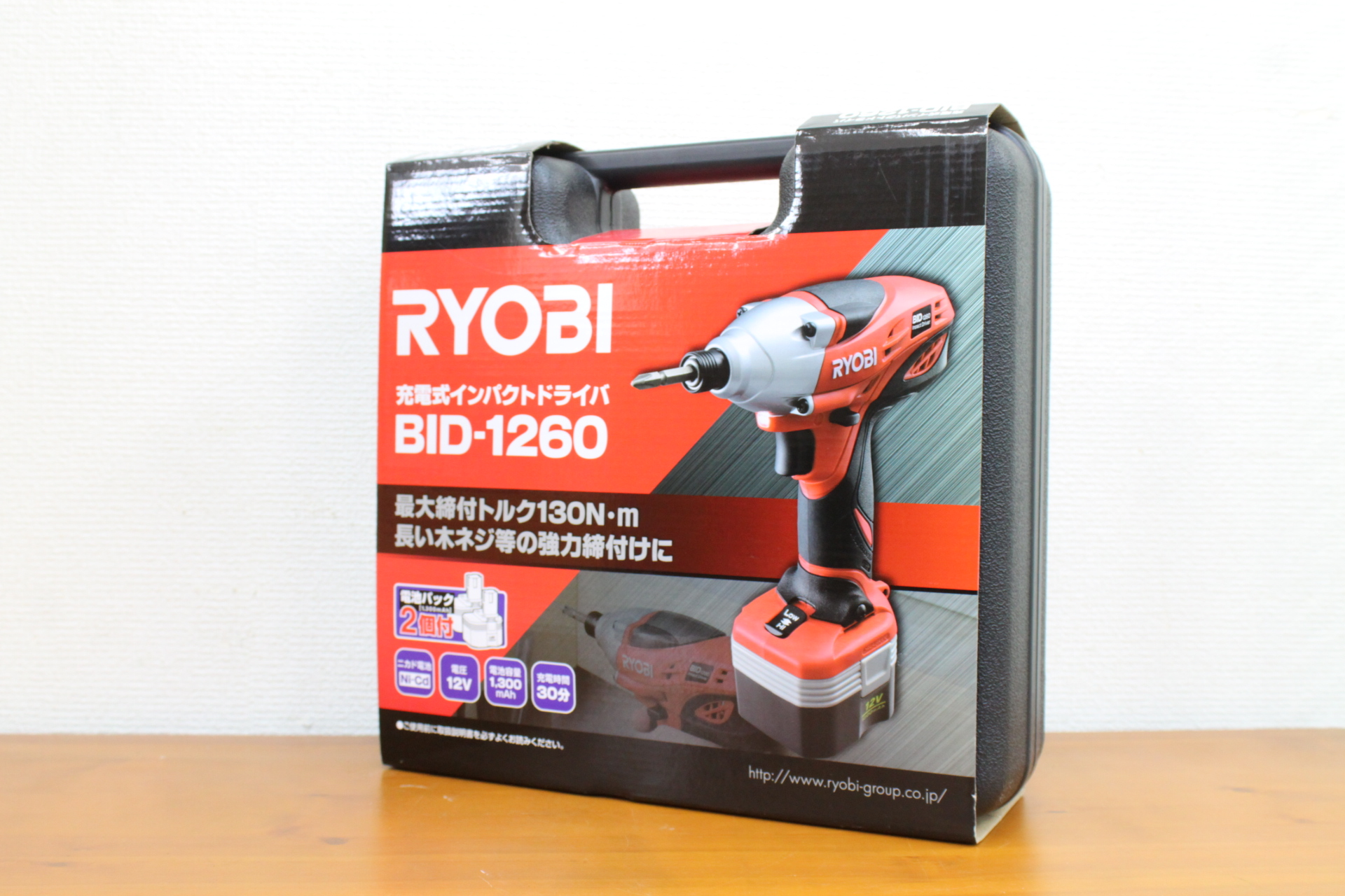 RYOBI リョービ インパクトドライバ BID-1260 充電式 電動 ドライバー をお買取り致しました☆ の買取-