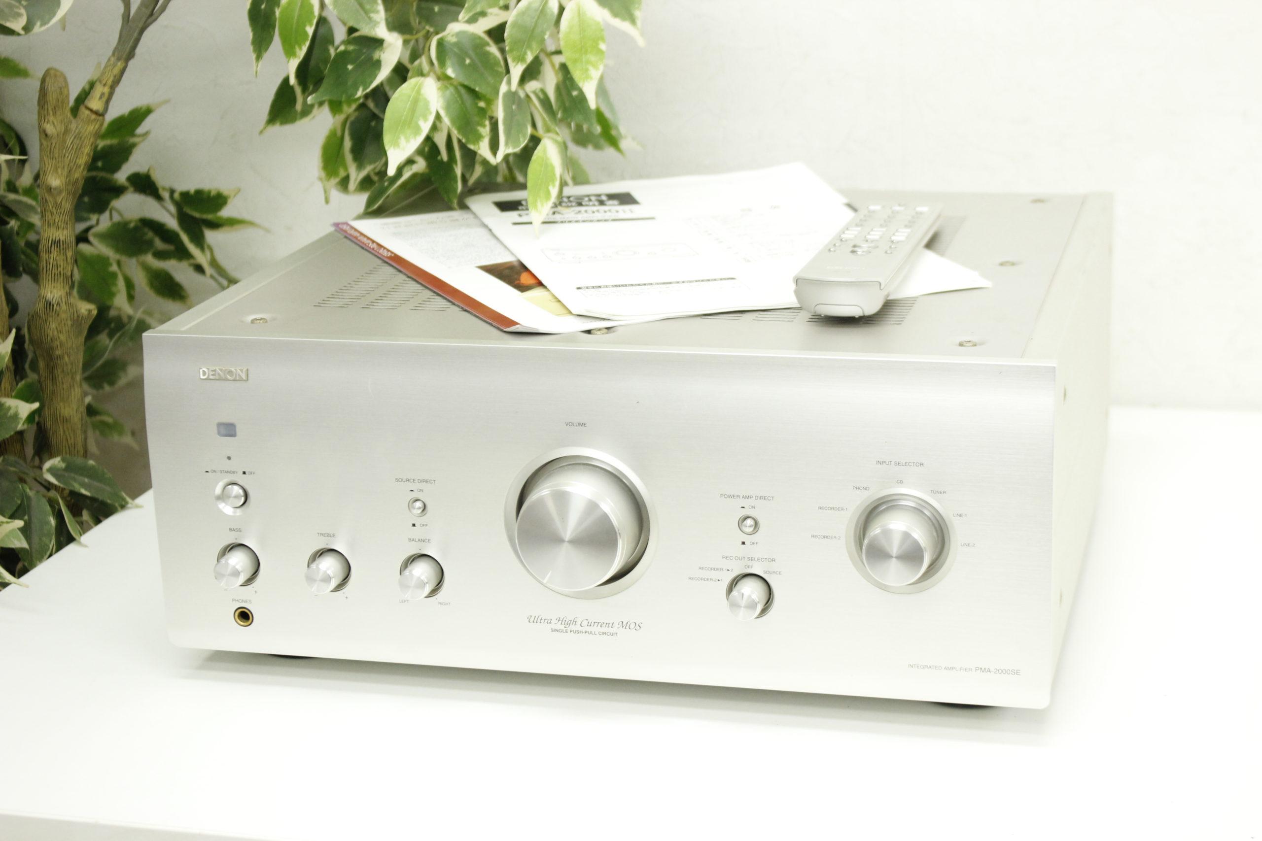 (福岡県糸島市) DENON プリメインアンプ PMA-2000SE オーディオ機器 音響機材 買取致します♪の買取-