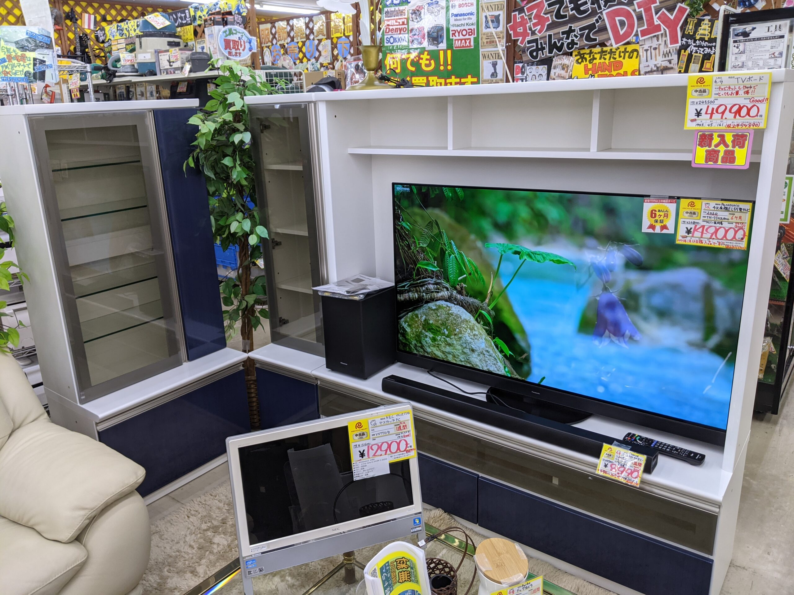 【テレビボード リビングキャビネット 大型 ラック】を買取いたしました!!の買取-