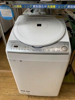 【⭐️美品⭐️2019年製 SHARP 8.0kg/4.5kg洗濯乾燥機 ES-TX8C プラズマクラスター シャープ】お買取りしました!の買取-