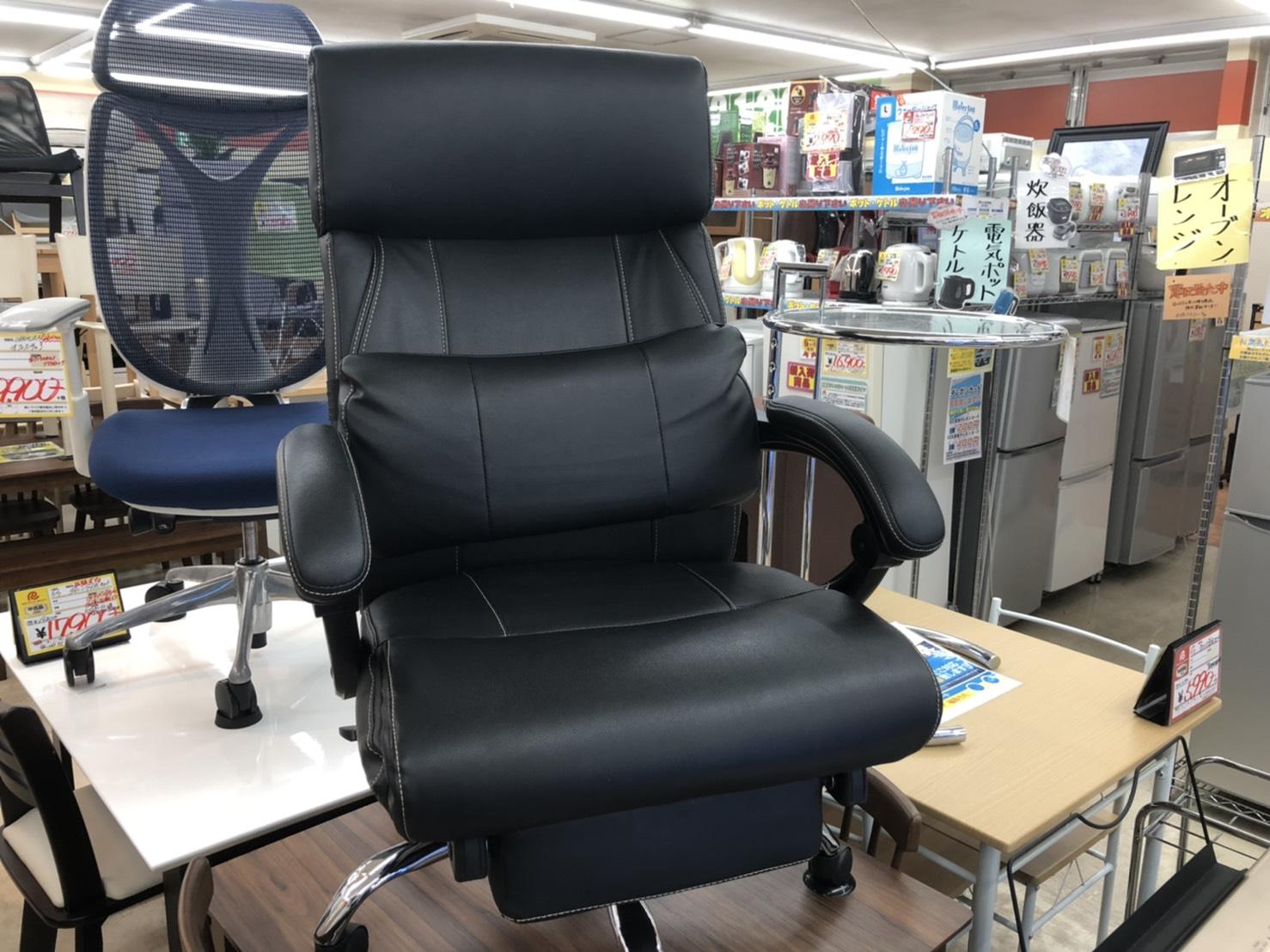 ニトリ NITORI オフィスチェア リクライニング フットレスト付 ブラック をお買取りさせて頂きました!!の買取-