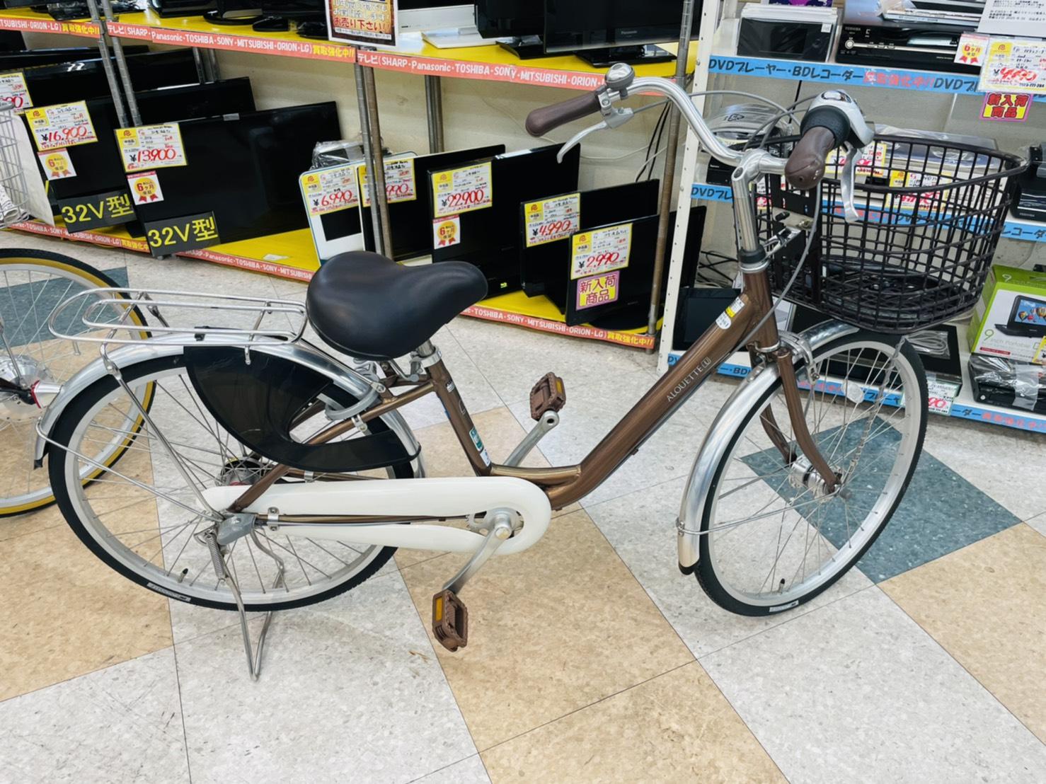 【ALUETTE・U(アルエットU) / 24インチ自転車 / 3段変速ギア】買取させて頂きました!!の買取-