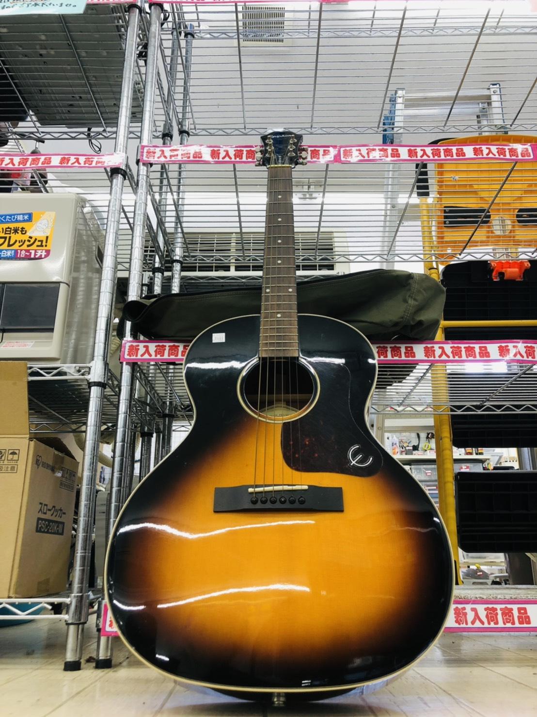 ★美品★Epiphone / エピフォン EL-00 Pro VS (Vintage Sunburst) 【アコースティックギター】【スモールボディ】お買取りしました!の買取-