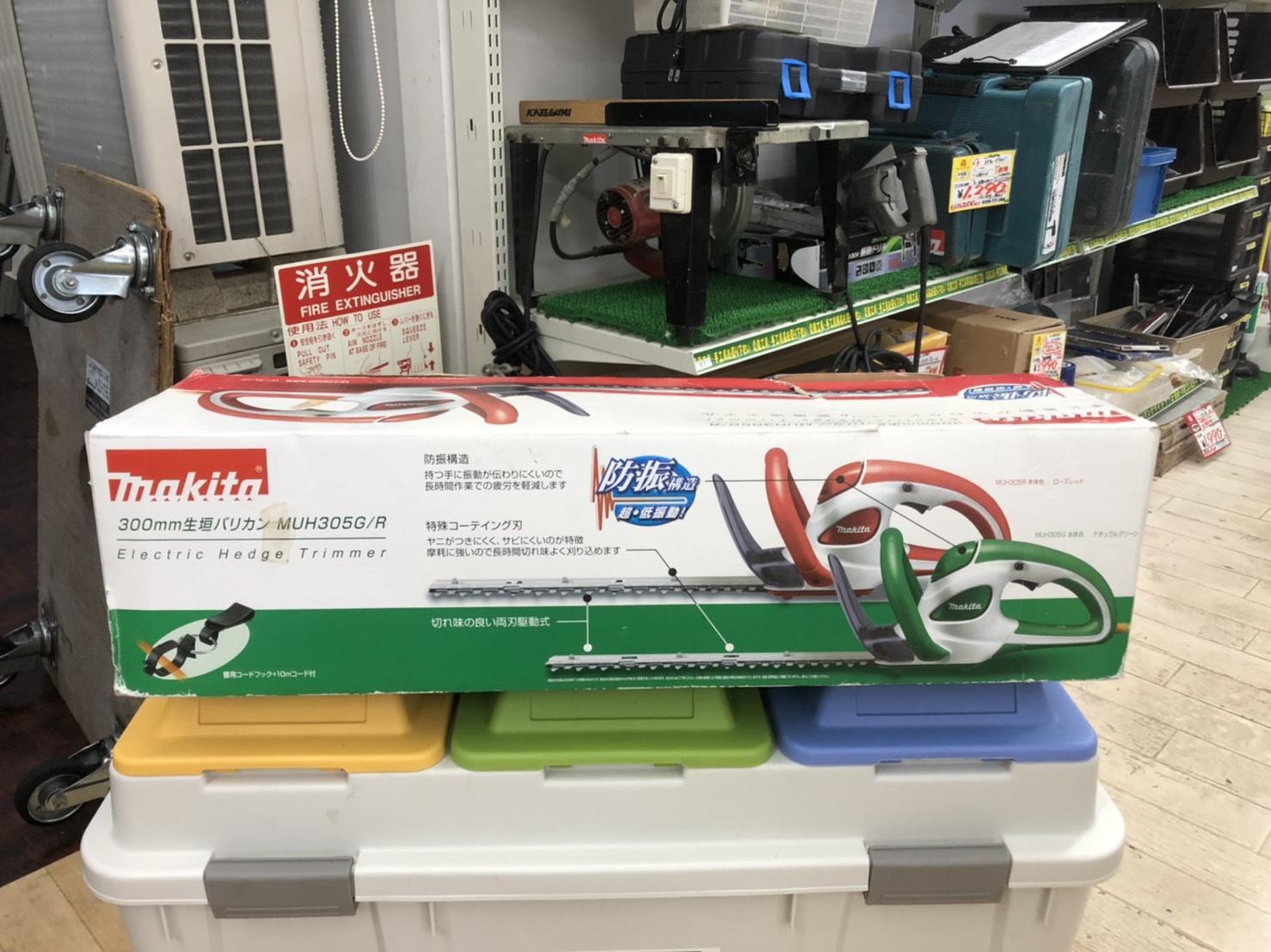 【⭐️makita/マキタ⭐️300mm 生垣バリカン MUH305G/R 防振構造 超低振動 】を買取致しました!の買取-