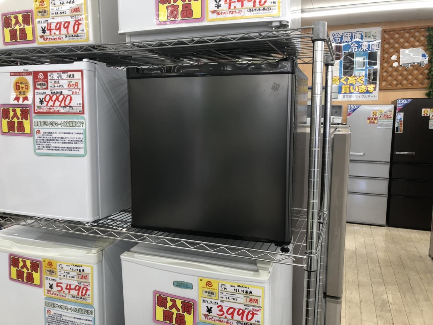 【🌟コンパクト🌟MAXZEN 46L 小型 一人暮らし 1ドアミニ冷蔵庫 右開き ガンメタリック JR046ML01GM 】買取り致しました。の買取-