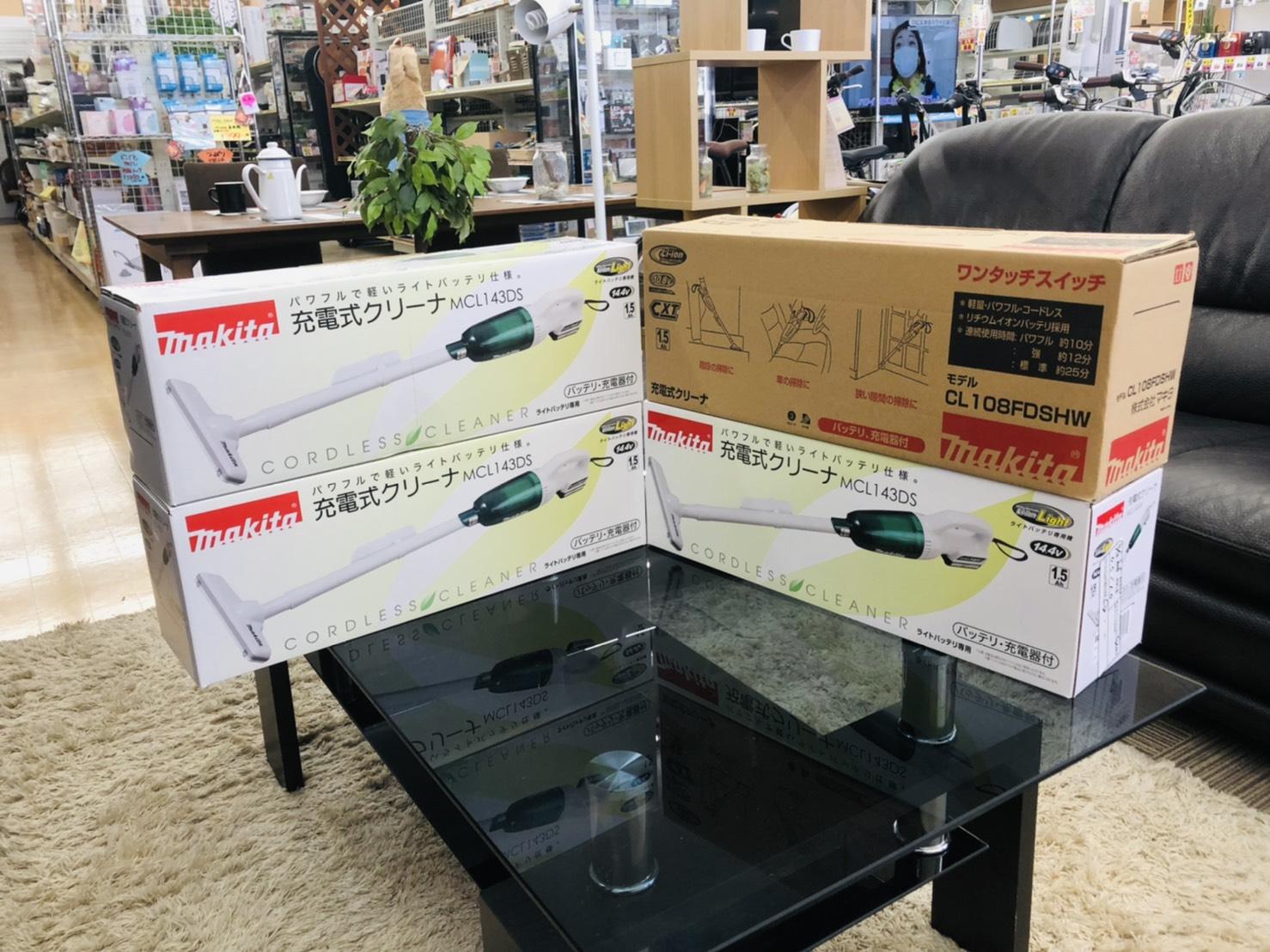 【⭐️新品未使用⭐️makita/マキタ サイクロン パワフル吸引 掃除機 バッテリ切れお知らせ機能付 高輝度LEDライト MCL143DS CL 108FDSHW 】お買取りしました。の買取-