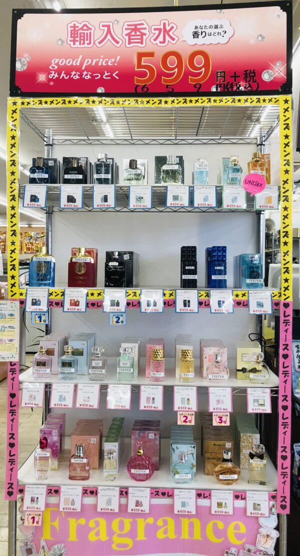 大好評👍☆新品☆輸入★香水★新品659円税込みで販売中です。いろいろ種類がございますよ~👍
