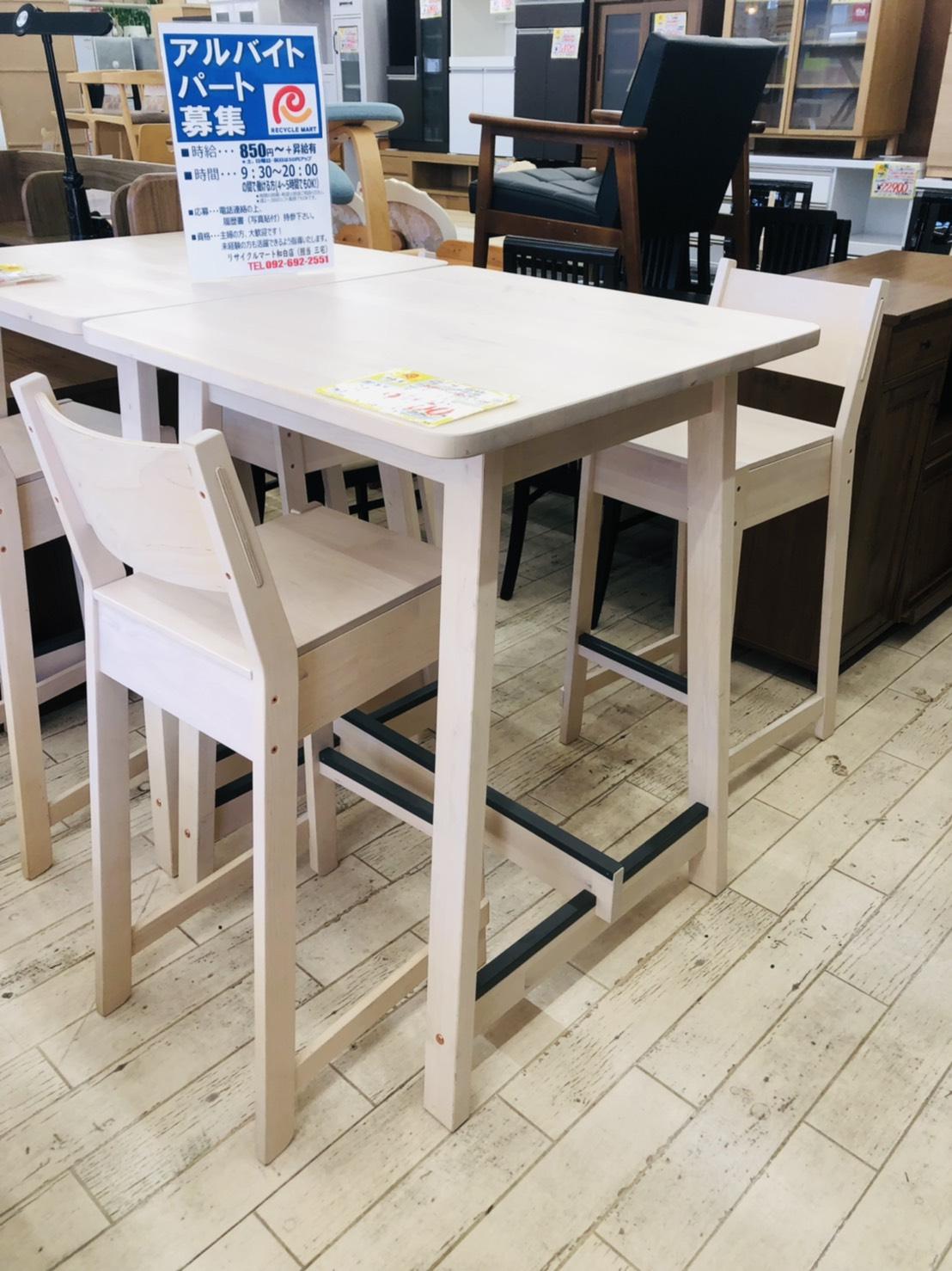 【★アイテム:ダイニング3点セット  ブランド:IKEA(イケア)カラー:ベージュ シリーズ:NORRAKER(ノッルオーケル)★】を買取りさせて頂きました。の買取-