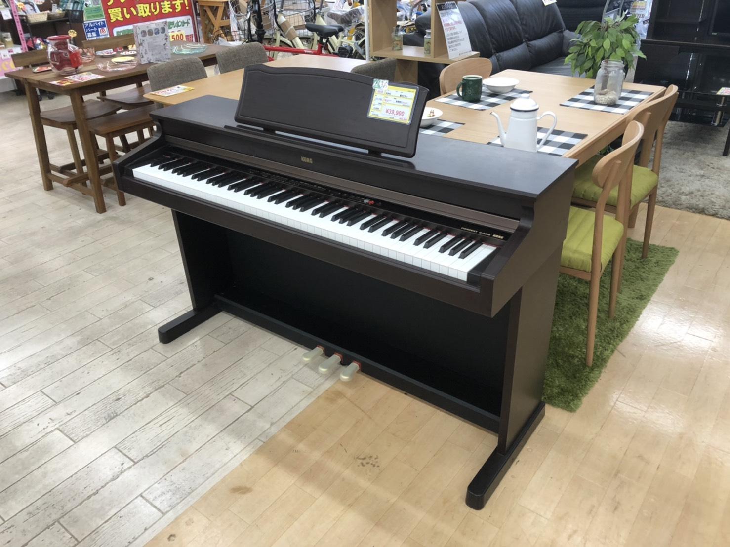 【🌟KORG🌟コルグ🌟88鍵盤 電子ピアノ 電子キーボード CONCERT C-3200 デジタルピアノ】を買取りさせて頂きました。の買取-