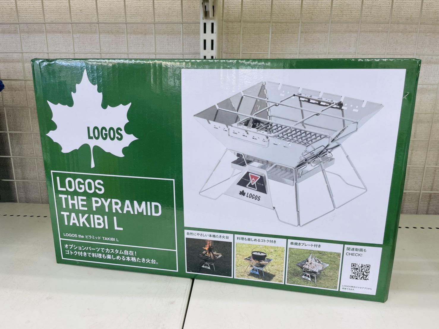【LOGOS(ロゴス) / theピラミッドTAKIBI / キャンプ用品】買い取りさせて頂きました!!の買取-