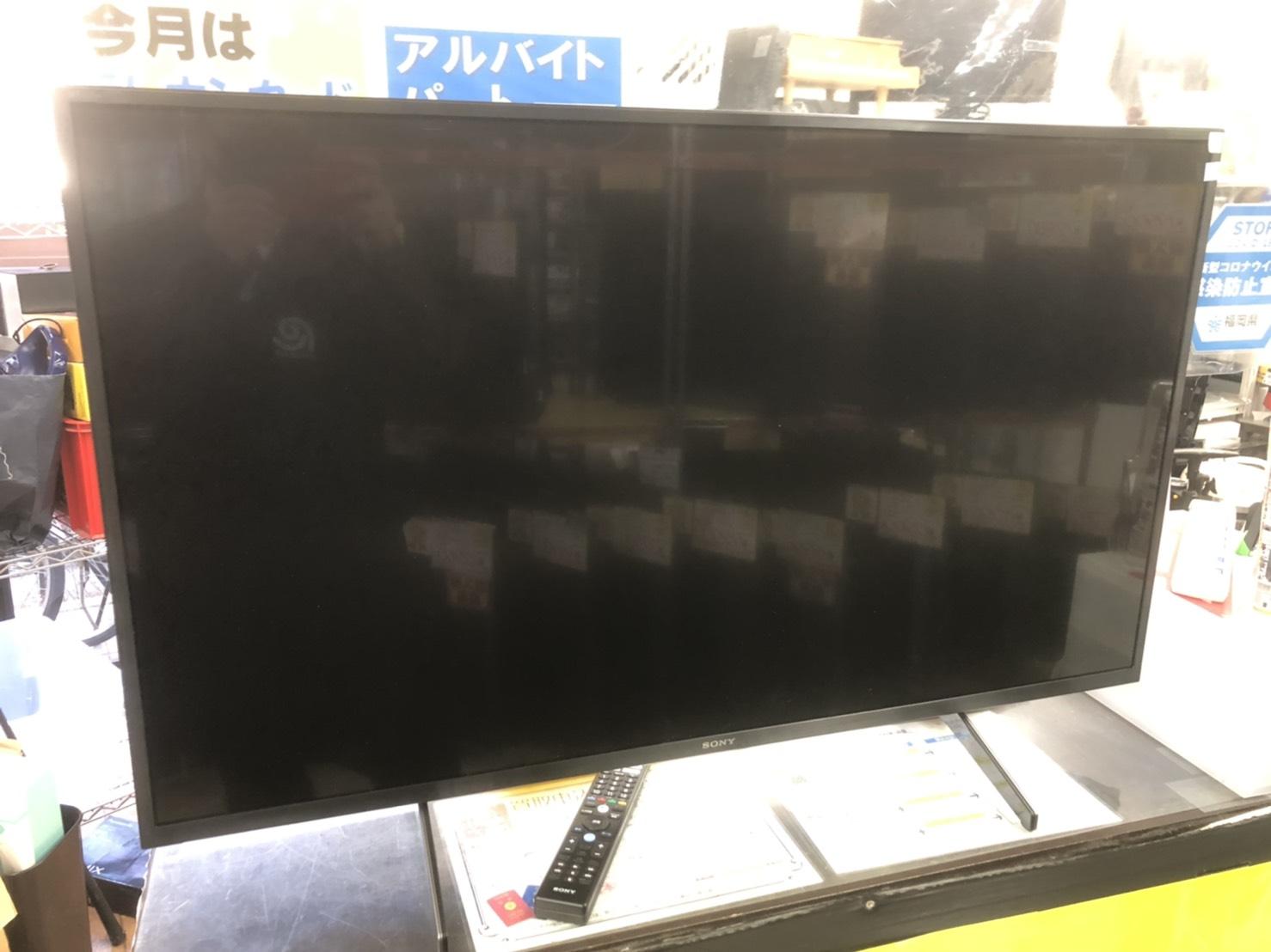 ソニー SONY 2020年製 KJ-43X8000H BRAVIA X8000Hシリーズ 43V型 地上・BS・110度CSデジタル液晶テレビ 4K対応 をお買取りさせて頂きました!!の買取-