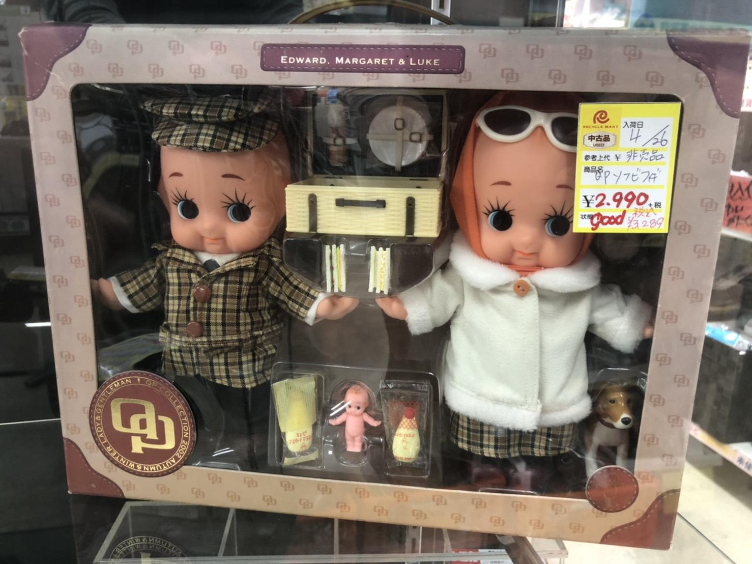 QP キューピー コレクション 2002 レディ&ジェントルマン ピクニックセット をお買取りさせて頂きました!!の買取-