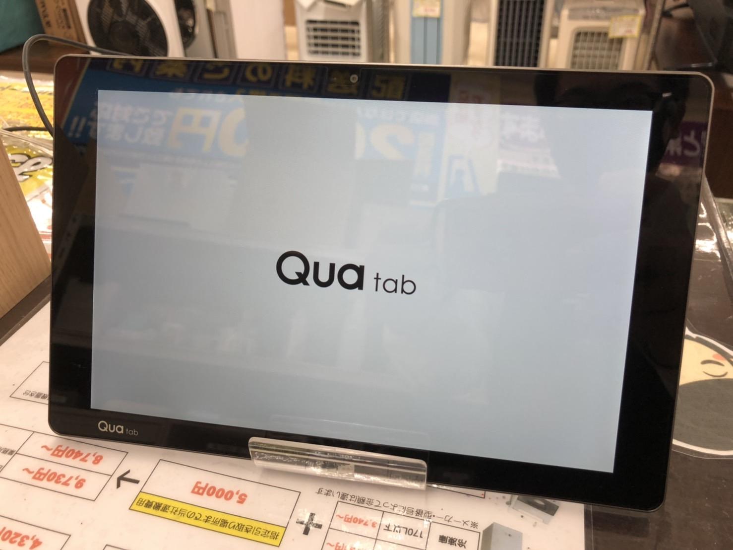 LGエレクトロニクス 10.1インチタブレット Qua tab PZ Android6.0 16GB LGT32 au をお買取りさせて頂きました!!の買取-