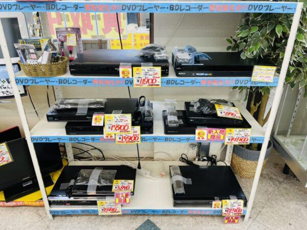 【DVDプレーヤー・DVDレコーダーなどのAV家電高価買取致します!是非お売りください!!】