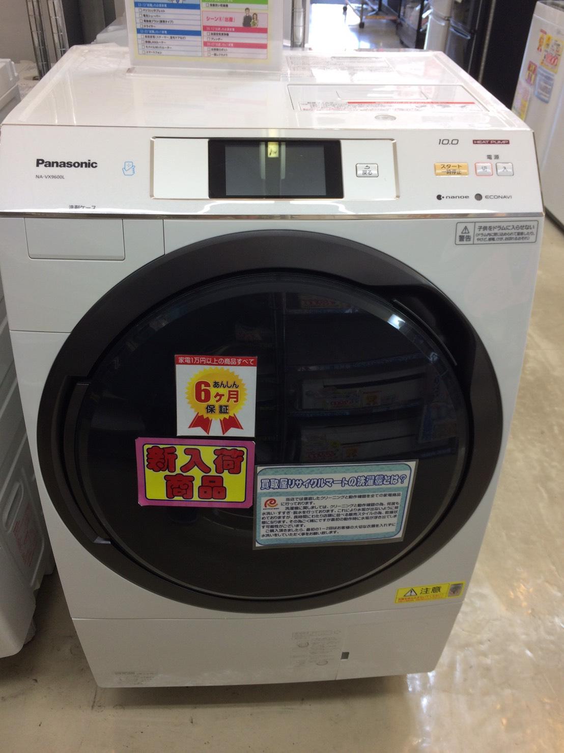 大きなサイズ入荷しました!!【Panasonic/パナソニック 10kgドラム式洗濯機 2016年製 NA-VX9600L】を買取致しました。の買取-