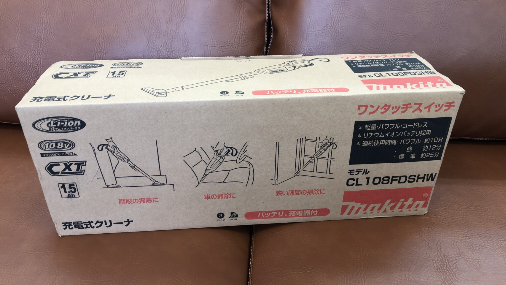 【makita(マキタ)/ 充電式クリーナー / カプセル式+ワンタッチスイッチ / CL108FDSHW】買い取りさせて頂きました!の買取-
