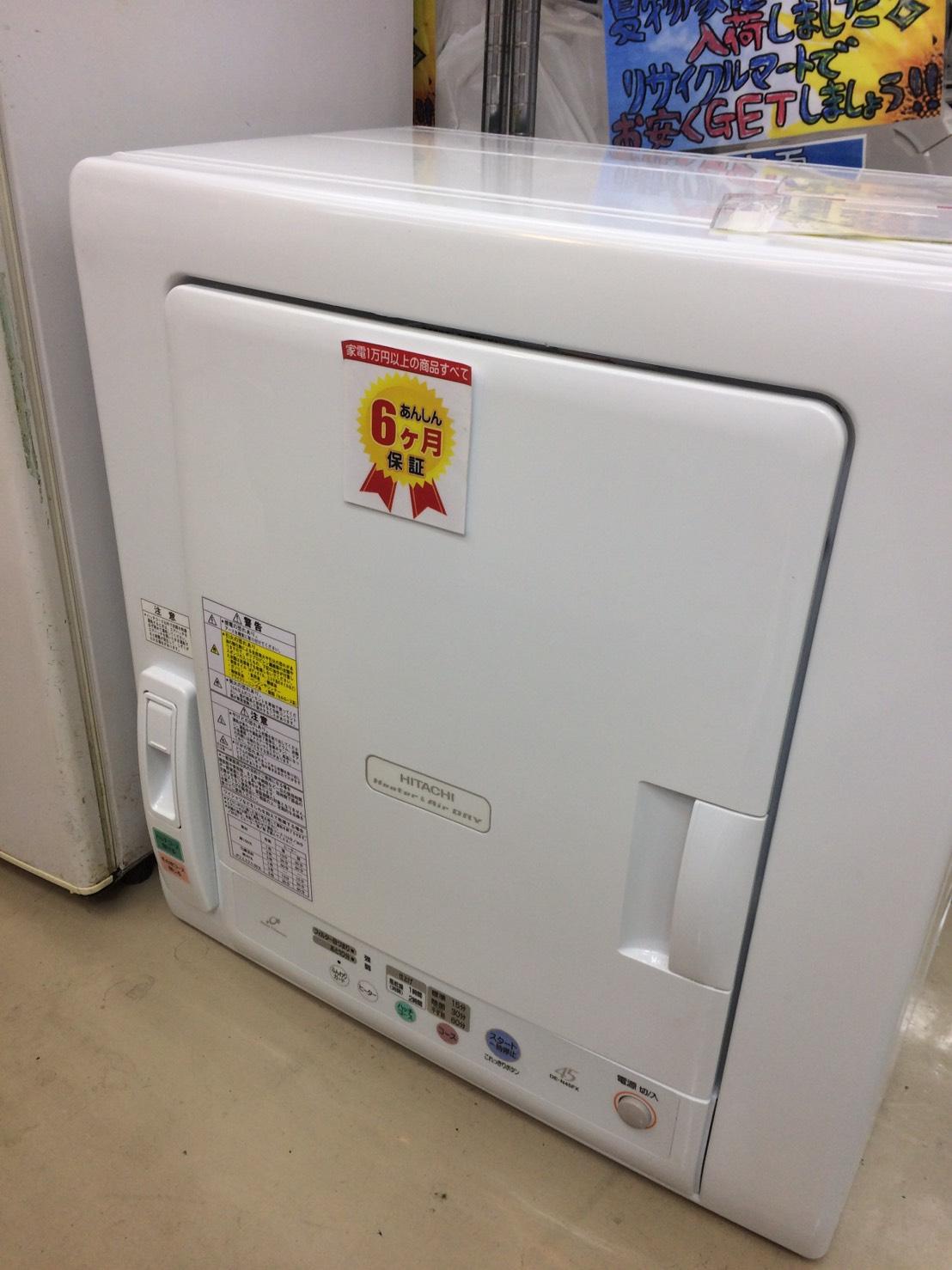 梅雨にピッタリ!!【HITACHI/日立 4.5kg乾燥機 DE-N45FX】を買取致しました。の買取-