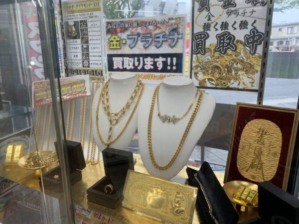 金の買取価格が急上昇中!!