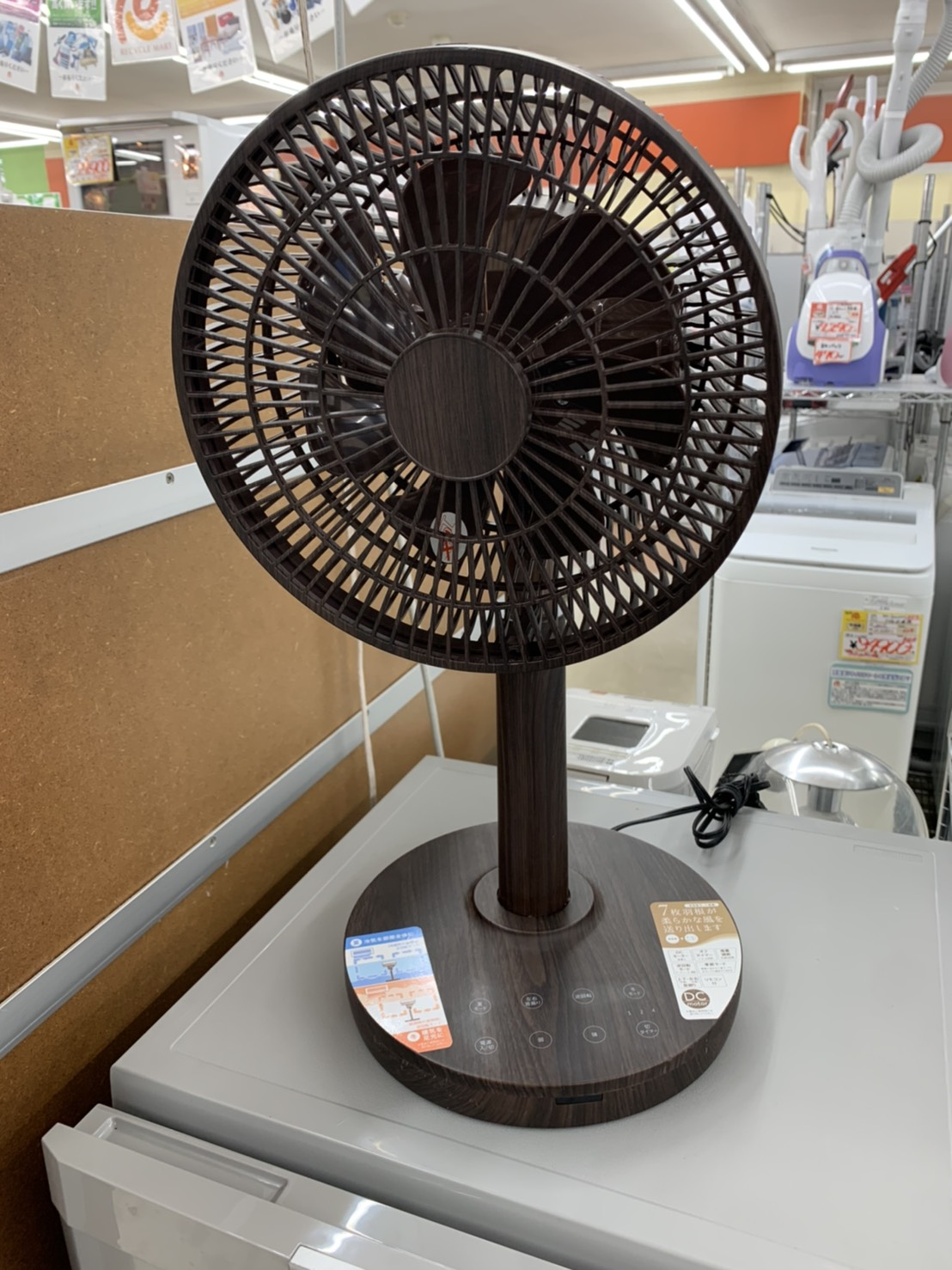 オシャレな木目調!!小型扇風機/DCサーキュレーター/EFT-1605を置買取りさせて頂きました!!の買取-